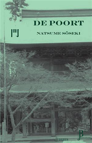 Natsume Soseki – De poort